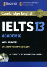 کتاب زبان  راهنمای آيلتس کمبريج 13 آکادمیک Cambridge IELTS 13 (Aca)+CD