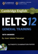 کتاب راهنمای آيلتس کمبريج 12 جنرال Cambridge IELTS 12 (Gen)+CD