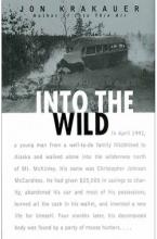 کتاب به سوی طبیعت وحشی Into the Wild