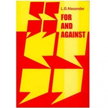 کتاب زبان For and Against