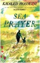 کتاب رمانانگلیسی دعای دریا Sea Prayer