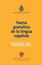 کتاب Nueva Gramatica Lengua Española MANUAL
