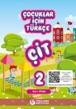 کتاب آموزش زبان ترکی استانبولی کودکان کیت 2 (Çocuklar İçin Türkçe Seti (ÇİT