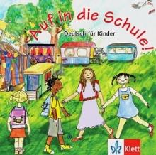 کتاب Auf in die Schule! Deutsch für Kinder