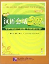 کتاب زبان Conversational Chinese 301 Book 2