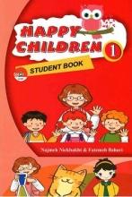کتاب Happy Children 1 - Student Book