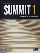 کتاب Summit 1 ویرایش سوم