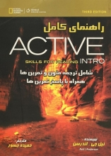 کتاب راهنمای کامل اکتیو اسکیلز فور ریدینگ Active Slills for reading Intro