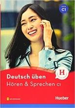 کتاب آلمانی هوقن اند اشپقشن Deutsch uben: Horen & Sprechen C1