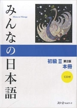 کتاب میننا نیهونگو Minna no Nihongo 2 Main Textbook - 2nd Edition