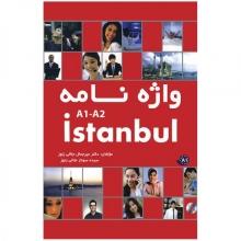 واژنامه استانبول Istanbul A1-A2