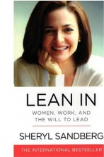 كتاب Lean In: Women, Work, and the Will to Lead