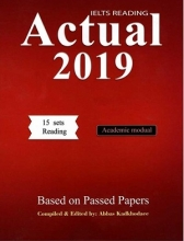 كتاب IELTS Reading Actual 2019 - Academic