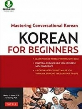 كتاب Korean for Beginners Mastering Conversational Korean
