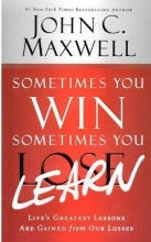 كتاب Sometimes You Win Sometimes You Learn