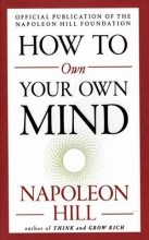كتاب How to Own Your Own Mind