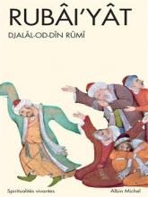 كتاب Rubâi'Yât