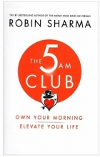 كتاب The 5 AM Club