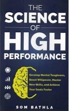 كتاب The Science of High Performance
