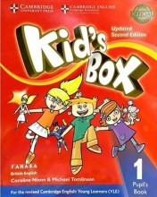 كتاب Kids Box 1 - Updated 2nd Edition SB+WB+CD