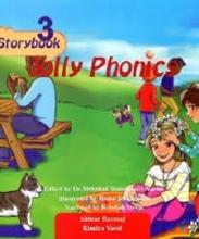 كتاب Story Book 3 Jolly Phonics+CD