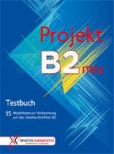 كتاب 2019 Projekt B2 neu: Testbuch + CD