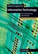 كتاب Oxford English for Information Technology