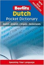 كتاب Berlitz Pocket Dictionary