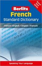 كتاب French Berlitz Standard Dictionary
