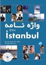 كتاب Istanbul C1 Plus By Mir Jamal Jalali Zonooz واژه نامه