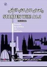 راهنمای کامل کتاب اشتارتن ویر Starten wir A1 ( علی اصغر قلج خانی )