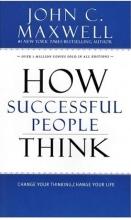 کتاب How Successful People Think