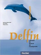 کتاب زبان آلمانی Delfin: Arbeitsbuch