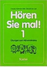 کتاب آلمانی مهارت شنیداری Hören Sie mal 1