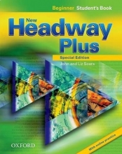 كتاب New Headway Plus beginner