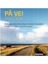 کتاب نروژی پ وی جدید PA VEI Tekstbok + Arbeidsbok