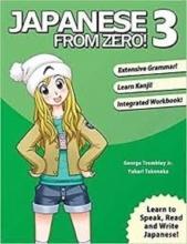کتاب جاپنیز فروم زیرو Japanese from Zero 3