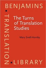 كتاب (The Turns of Translation Studies (Benjamins Translation Library