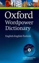 كتاب Oxford Wordpower Dictionary English-English-Turkish