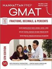 کتاب زبان  GMAT Fractions Decimals & Percents
