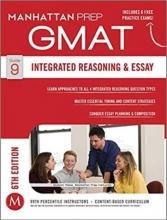 کتاب زبان  GMAT Integrated Reasoning and Essay Manhattan Prep