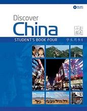 كتاب discover china 4
