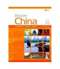 كتاب Discover China 3
