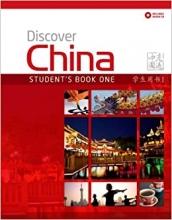 كتاب Discover China 1
