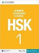 كتاب زبان STANDARD COURSE HSK1