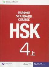 كتاب زبان STANDARD COURSE HSK 4A