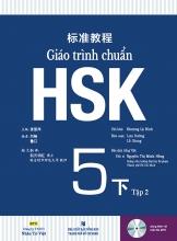 كتاب زبان STANDARD COURSE HSK 5B