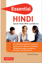 كتاب Essential Hindi