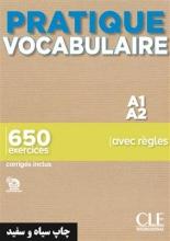 کتاب تمرین واژگان فرانسه Pratique Vocabulaire - Niveaux A1/A2