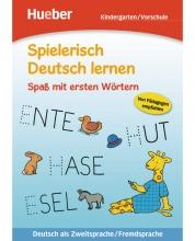 کتاب Spaß mit ersten Wörtern